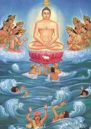 Bhavajale