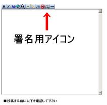Jawikipedia-Help-SIG