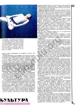 V-sk1992