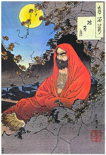 Zen Buddhism   Psychology Wiki   FANDOM powered by Wikia