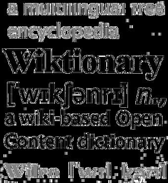 Extrapolation | Psychology Wiki | FANDOM powered by Wikia