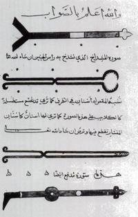 Zahrawi1