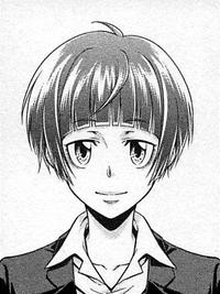 Akane manga