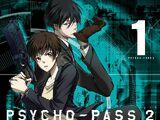 Psycho Pass 2 (Manga)