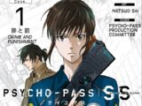 Sinners of the System Case 1: Crime and Punishment (Manga)