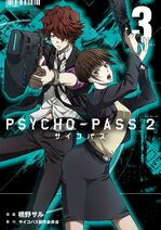 Psycho Pass manga - Vol 3 cover