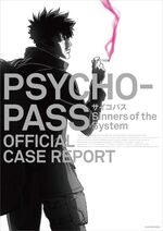 Officialcasereport