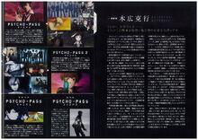 Movie Pamphlet 8