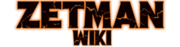 Zetman Wiki Wordmark