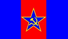 CiberiaOriental bandeira