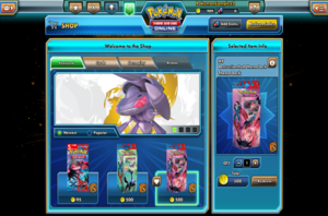 Pokemon TCGO Shop Front