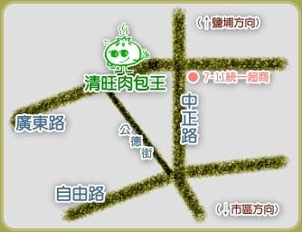 檔案:Chingwang map.jpg