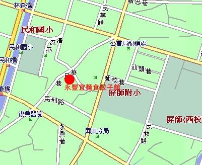 檔案:Yuongfuoni.jpg