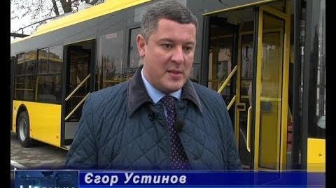 Нові тролейбуси з єврокомфортом незабаром вийдуть на маршрути в Херсоні