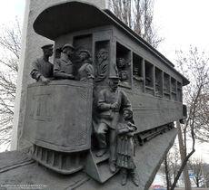 Памятник 01