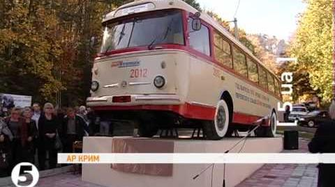 Пам'ятник тролейбусу в Криму