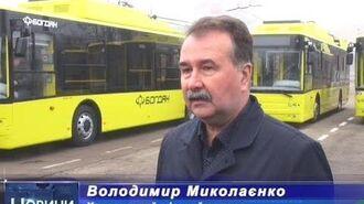 Одразу чотири новеньких тролейбуси в Херсоні вийшли на маршрути