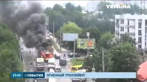 Во Львове горящий троллейбус врезался в жилой дом