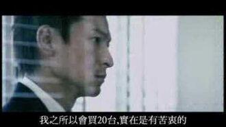 經典-劉德華-梁朝偉-無間道-CD PRO2-1至3集