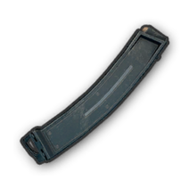 Quickdraw Mag (SMG)