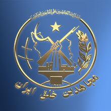 MEK logo