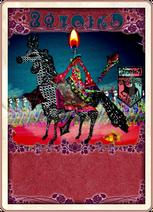 Ophelia Card v2-0