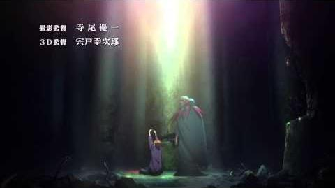 Fate zero OP 2 HD