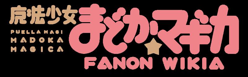PUELLA-magi-fanon-wikia-logo