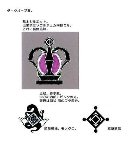 File:Dark-orb-by-inucurry2.jpg