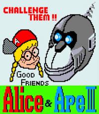 B04 - alice & ape iii (big)