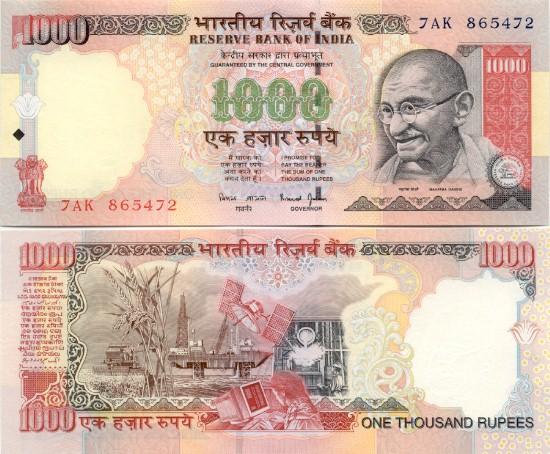 File:1000 Rupee.jpg