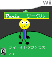 Jpcover
