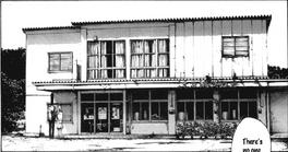Orihara clinic c138p4