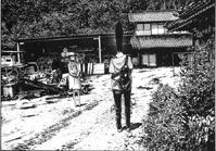 Kagoshima-v c138p13
