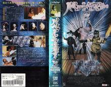 PUPPET-MASgggTER-2-JAPAN