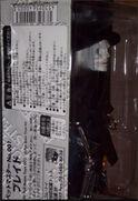 Boxed jap side