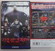 VHSlegacyjapan