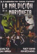 1998-CurseofPuppetMaster-Lateral-01