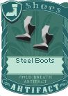 Steel boots 1
