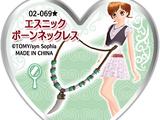 Ethnic Bone Necklace