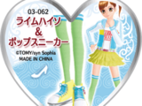 Lime Hiso & Pop Sneakers