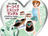 Turquoise Ethnic Sandals