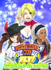 PrismSking