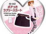 Bore Lovely Skirt