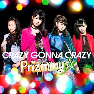 CGC Album