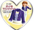 Maiden Marin Jacket