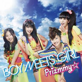 BMG Album