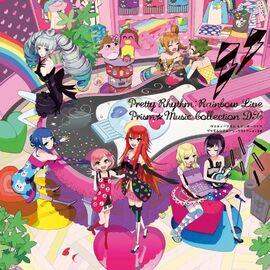 Pretty Rhythm Rainbow Live Prism☆Music Collection DX