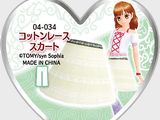 Cotton Lace Skirt