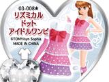 Rhythmic Dot Idol One Piece